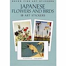 16 Japanese Flower/Bird Sticke